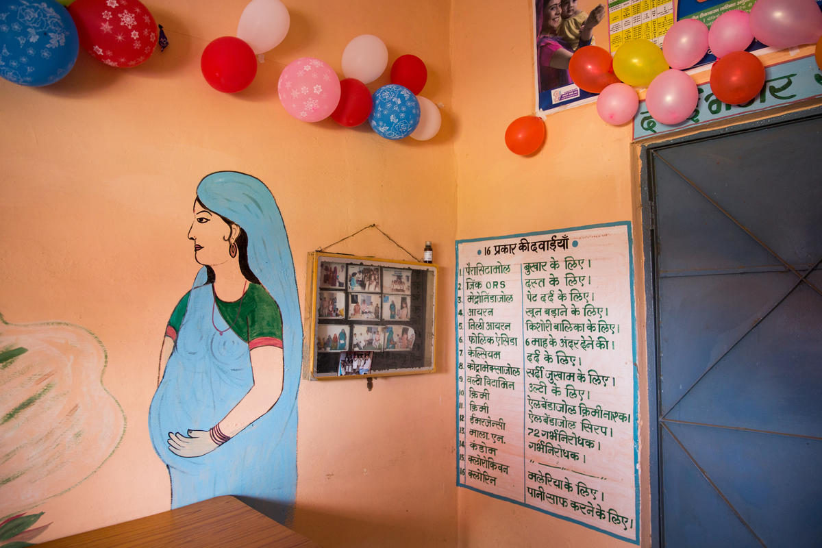 A painting of a pregnant woman adorns the walls of a health center in Semli Jadid Village, Sehore District, Madhya Pradesh, India on September 25, 2018.