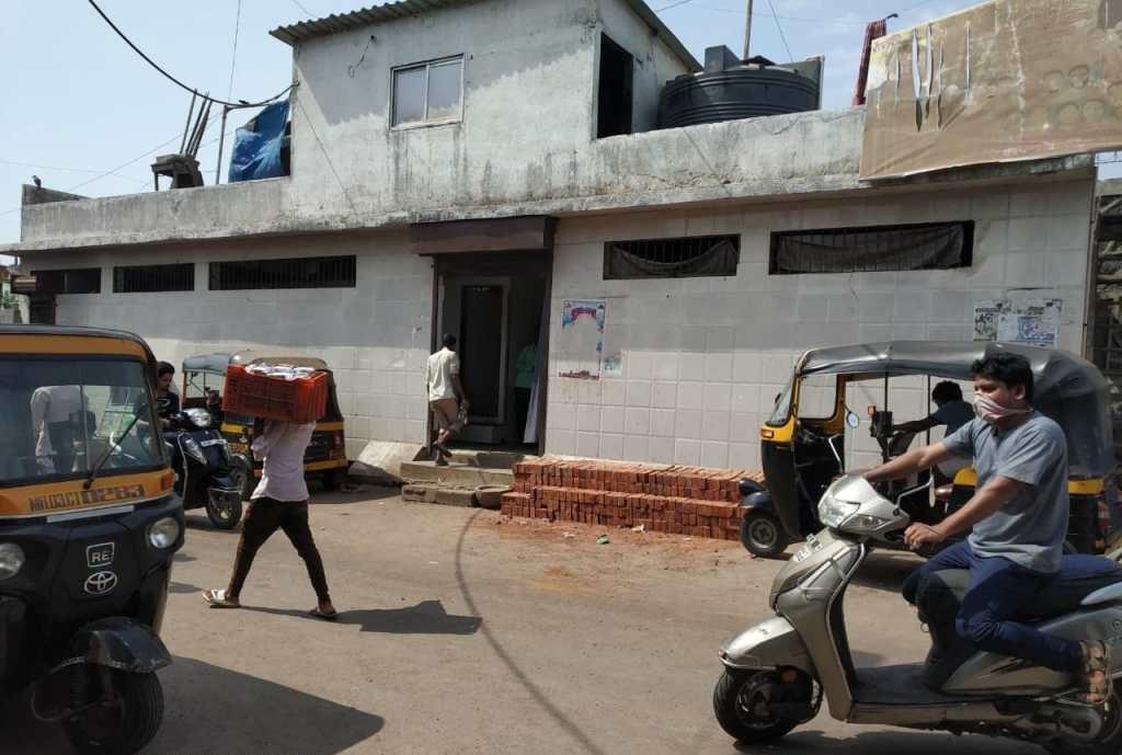 A public toilet in Rafi Nagar Mumbai-public toilet
