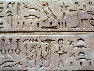 Egypt Hyroglyph