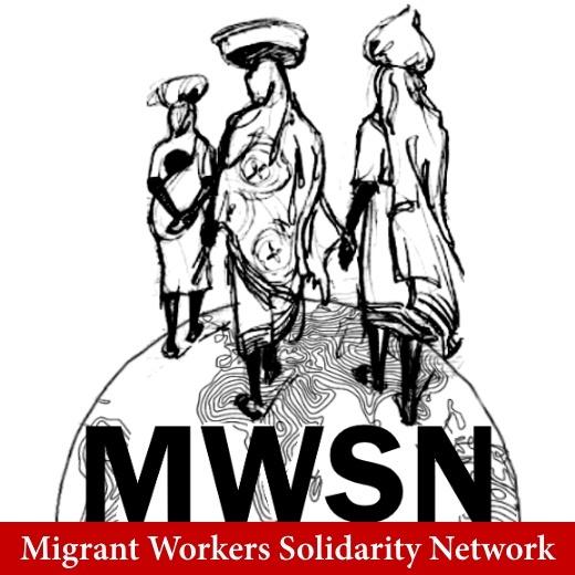 MWSN logo