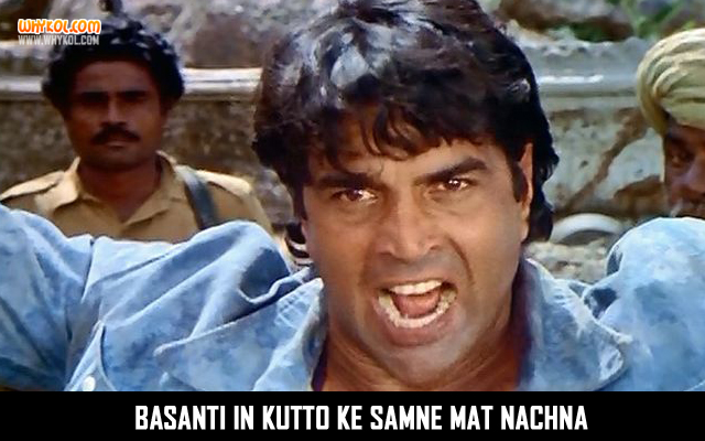 A line from Sholay