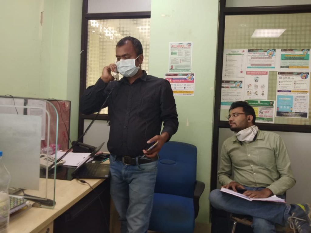 district control room office-jharkhand