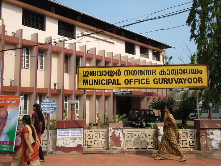 Guruvayur_Municipal_Office-local government