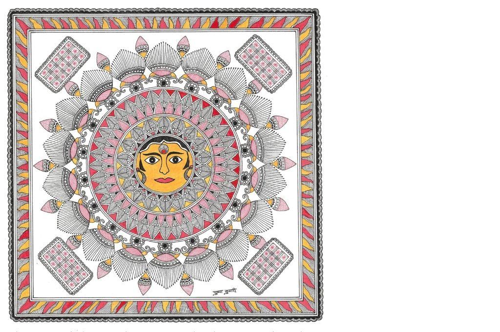 Madhubani art scene showing solar power-self-help group